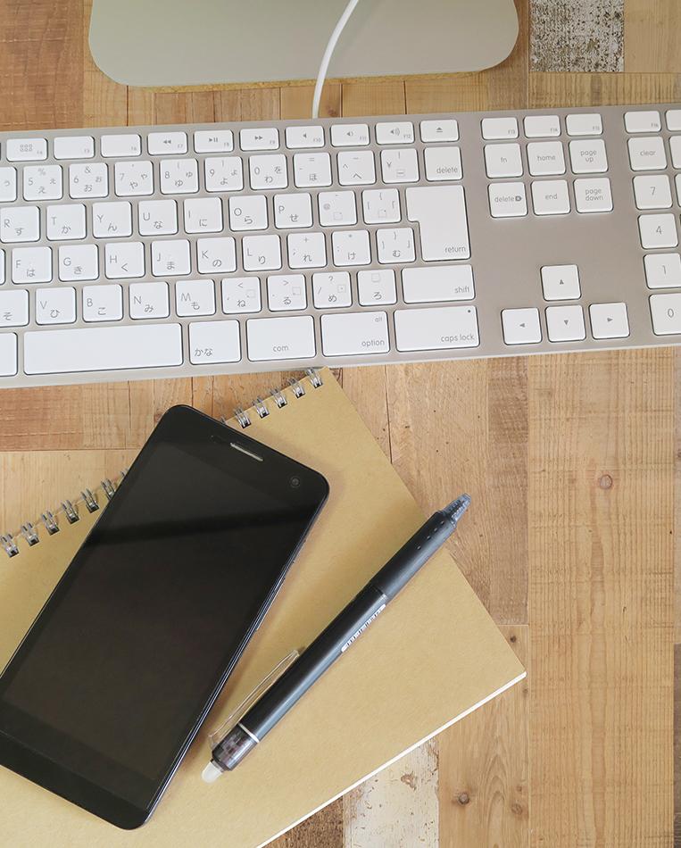 web-writer-p